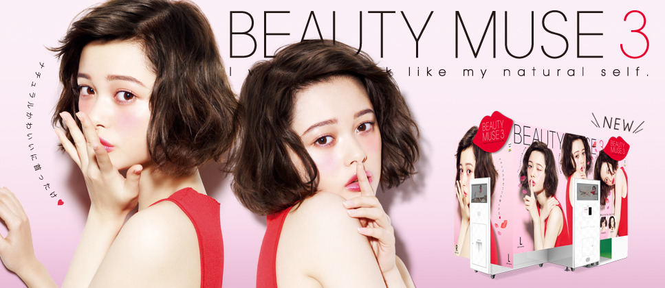 BEAUTY MUSE3��